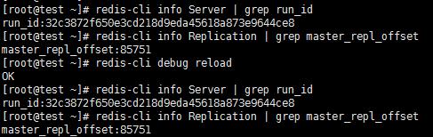debug-reload